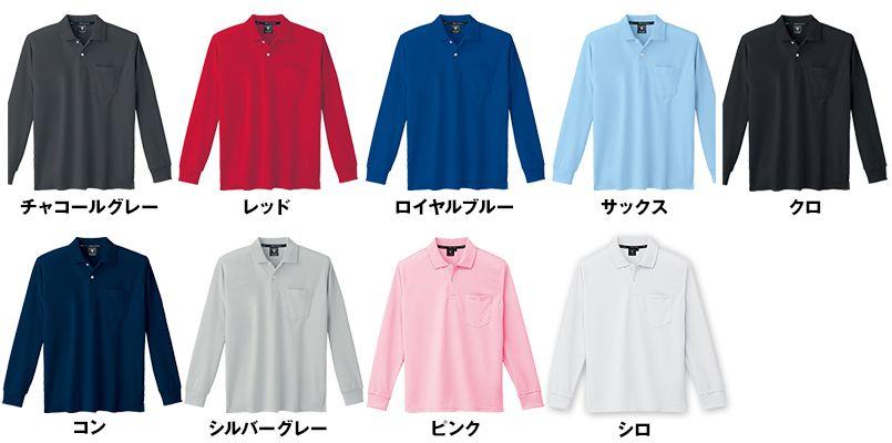 ジーベック 6035 ハニカムメッシュ長袖ポロシャツ(胸ポケット有り)(男女兼用) 色展開