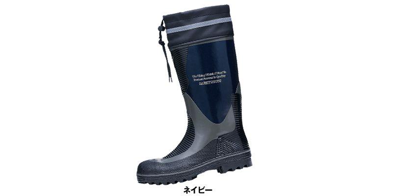 ジーベック 85704 安全長靴 スチール先芯 色展開