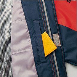 AZ50109 アイトス タルテックス 防寒ジャケット 内ポケット