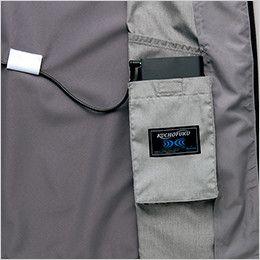 AZ50197 アイトス タルテックス 空調服 ベスト(男女兼用) ポリ100% バッテリー専用ポケット付き
