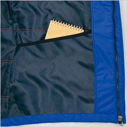 AZ6169 アイトス 光電子防風防寒ジャケット(フードイン)(男女兼用) マガジンポケット仕様