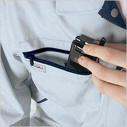 AZ6321 アイトス ムービンカット 長袖ブルゾン ファスナー付きポケット+携帯電話固定ループ
