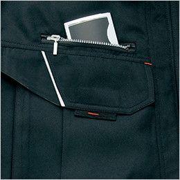 AZ8460 アイトス エコノミー防寒コート[フード付き・取り外し可能] 胸携帯電話ポケット