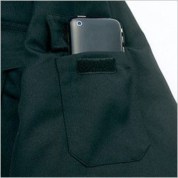 AZ8460 アイトス エコノミー防寒コート[フード付き・取り外し可能] 袖ポケット