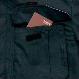 AZ8460 アイトス エコノミー防寒コート[フード付き・取り外し可能] 胸ポケット