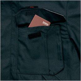 AZ8461 アイトス エコノミー防寒ブルゾン[フード付き・取り外し可能] 胸ポケット付