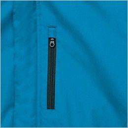 AZ8476 アイトス 防風 業務用防寒ブルゾン[フード付き・取り外し可能] ファスナーポケット付
