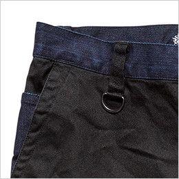 RP6907 ROCKY ジョガーカーゴパンツ コンビネーション(男女兼用) フラップ付きコインポケットを配置