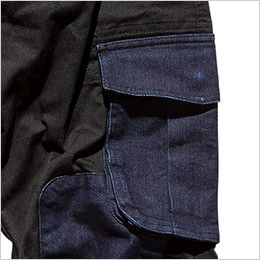 RP6907 ROCKY ジョガーカーゴパンツ コンビネーション(男女兼用) カーゴポケットはマチとプリーツで収納力アップ(フラップはベルクロテープで固定可能)