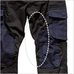 RP6907 ROCKY ジョガーカーゴパンツ コンビネーション(男女兼用) さまざまな体勢にフィットする股下のマチで動きやすさアップ