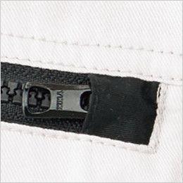 RS4902 ROCKY 長袖シャツ(男女兼用) バーバリー 作業中の商品や建材などへの傷付き防止のスライダーキャップ