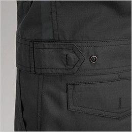 バートル 1201 ソフトツイルジャケット(男女兼用) 脇ゴム無しスリットロットアジャスター