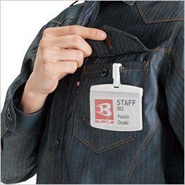 バートル 1515 ヘリンボーン&T/Cライトチノ長袖シャツ(男女兼用) ネームホルダーホール