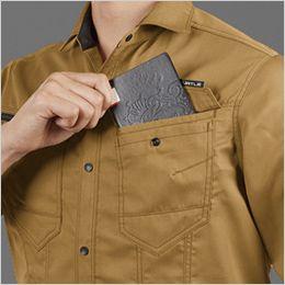 バートル 1715 T/Cライトチノ長袖シャツ(男女兼用) レベルブック収納ポケット付き(深さ20cm)