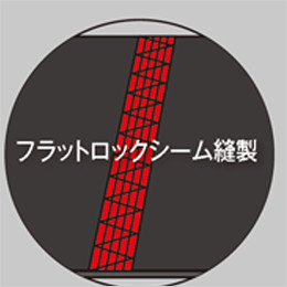 バートル 4042 [春夏用]半袖クールフィッテッド(男女兼用) 縫い目を肌に擦れないように平にしあげたフラットロックシーム縫製