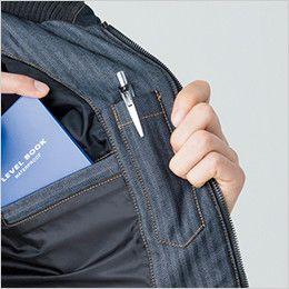 バートル 5240 ヘリンボーン防寒ジャケット(男女兼用) 内ペンポケット