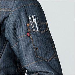 バートル 5240 ヘリンボーン防寒ジャケット(男女兼用) ペンポケット
