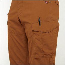 バートル 5512 [春夏用]綿100%リップクロスカーゴパンツ(男女兼用)裾上げNG ペンさし