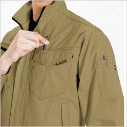 バートル 6071 制電T/Cソフトツイルジャケット(JIS T8118適合)(男女兼用)  袖ペンポケット