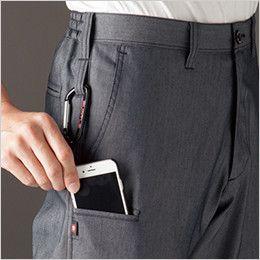 バートル 7043 [春夏用]ストレッチドビーユニセックスパンツ(男女兼用) Phone収納ポケット