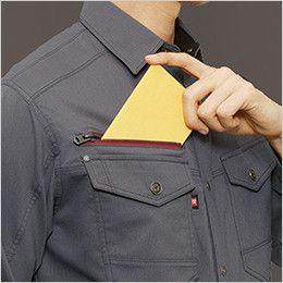 バートル 7045 ストレッチドビー長袖シャツ(男女兼用) レベルブック収納ポケット