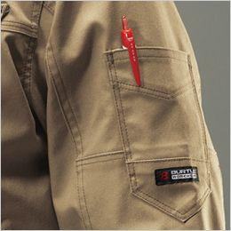 バートル 7051 [秋冬用]ストレッチ高密度ツイル長袖ジャケット(男女兼用) ペンさし