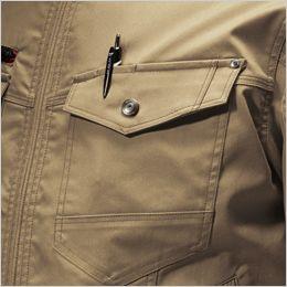 バートル 7051 [秋冬用]ストレッチ高密度ツイル長袖ジャケット(男女兼用) Phone収納ループ