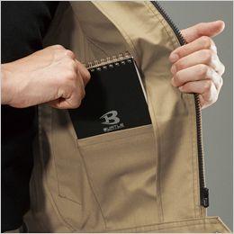 バートル 7051 [秋冬用]ストレッチ高密度ツイル長袖ジャケット(男女兼用) ネームホルダーループ