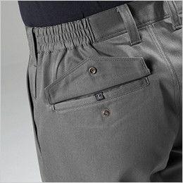 バートル 7053 ストレッチ高密度ツイルユニセックスパンツ(男女兼用) シャーリングゴム