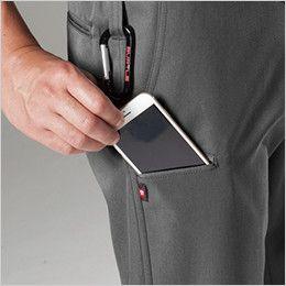 バートル 7053 ストレッチ高密度ツイルユニセックスパンツ(男女兼用) Phone収納ポケット