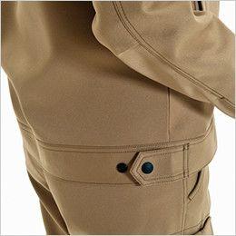 バートル 7088 制電ストレッチレディースジャケット(JIS T8118適合)(女性用) ドットアジャスター(脇ゴムなし)