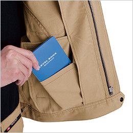 バートル 7091 [春夏用]ドビークロス長袖ジャケット(JIS T8118適合)(男女兼用) 内ポケット