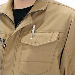 バートル 7092 [春夏用]ドビークロス半袖ジャケット(JIS T8118適合)(男女兼用) ペンさし