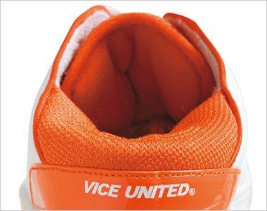 バートル 804 セーフティフットウェア 作業靴 樹脂先芯(男女兼用) プレミアムストレッチファブリック設計