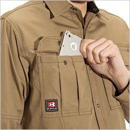バートル 8093 [春夏用]綿100%ライトチノ長袖シャツ(男女兼用) Phone収納ポケット