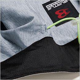 バートル AC1024 エアークラフト[空調服]迷彩ベスト(男女兼用) ポリ100% ネック吸汗ニット