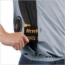 バートル AC1024 エアークラフト[空調服]迷彩ベスト(男女兼用) ポリ100% バッテリー収納ポケット(ボタン止め)※特許取得済