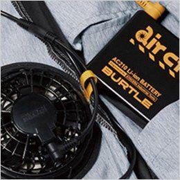 バートル AC1024 エアークラフト[空調服]迷彩ベスト(男女兼用) ポリ100% コードループ