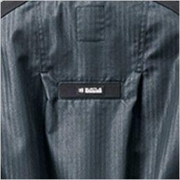 バートル AC1051SET エアークラフトセット[空調服] 制電 長袖ブルゾン(男女兼用) フルハーネス ランヤード取付口