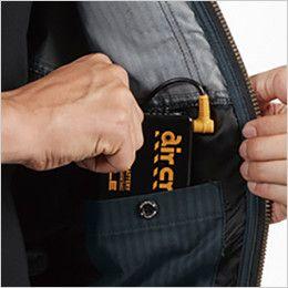 バートル AC1051SET エアークラフトセット[空調服] 制電 長袖ブルゾン(男女兼用) バッテリーポケット(ドットボタン止め)
