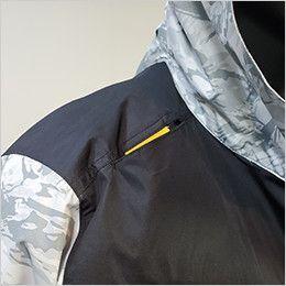 AC1091 バートル エアークラフト[空調服] パーカージャケット(男女兼用) フルハーネスのフックハンガー用のスリットで収納できます