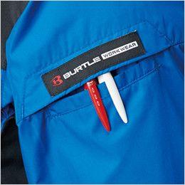AC1091 バートル エアークラフト[空調服] パーカージャケット(男女兼用) ペン差しポケット