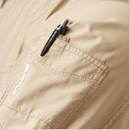 AC1111PSET-K バートル エアークラフト[空調服]迷彩 長袖ジャケット(男女兼用) ポリ100% ペン差しポケット