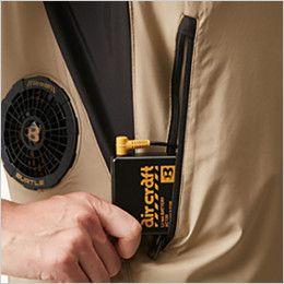 AC1111PSET-K バートル エアークラフト[空調服]迷彩 長袖ジャケット(男女兼用) ポリ100% バッテリー収納ポケット(ファスナー止め)