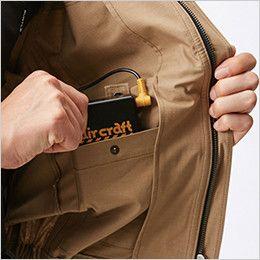 AC1111PSET-K バートル エアークラフト[空調服]迷彩 長袖ジャケット(男女兼用) ポリ100% バッテリー収納ポケット(ドットボタン止め)