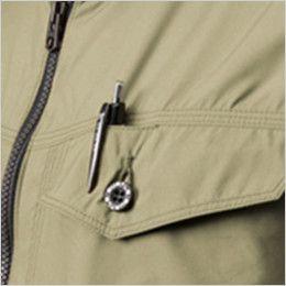 [在庫限り]バートル AC1121 エアークラフト[空調服]ハーネス対応 長袖ブルゾン(男女兼用) ポリ100% ペン差しがある胸ポケット