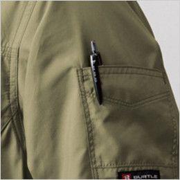 [在庫限り]バートル AC1121 エアークラフト[空調服]ハーネス対応 長袖ブルゾン(男女兼用) ポリ100% ペン差しポケット