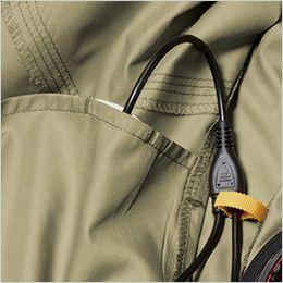 [在庫限り]バートル AC1121 エアークラフト[空調服]ハーネス対応 長袖ブルゾン(男女兼用) ポリ100% コードホール