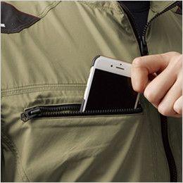 AC1121SET-K バートル エアークラフト[空調服]ハーネス対応 長袖ブルゾン(男女兼用) ポリ100% Phone収納ループ