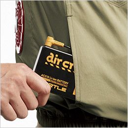 AC1121SET-K バートル エアークラフト[空調服]ハーネス対応 長袖ブルゾン(男女兼用) ポリ100% バッテリー収納ポケット(マジックテープ止め)